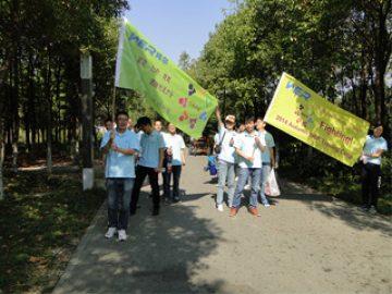 Активности во паркот Гучун, есен 2 2017