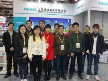 Изложба во Шангај, март, 2018 година