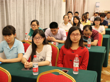 Група состанок во Wanxuan градина Хотелот 2, 2018