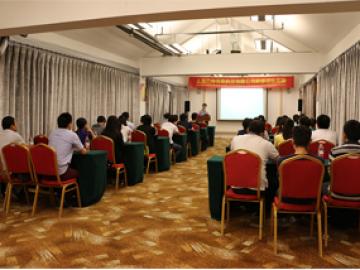 Состанок на групата во Wanxuan Garden Hotel, 2018