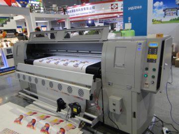 Кожа машина за печатење